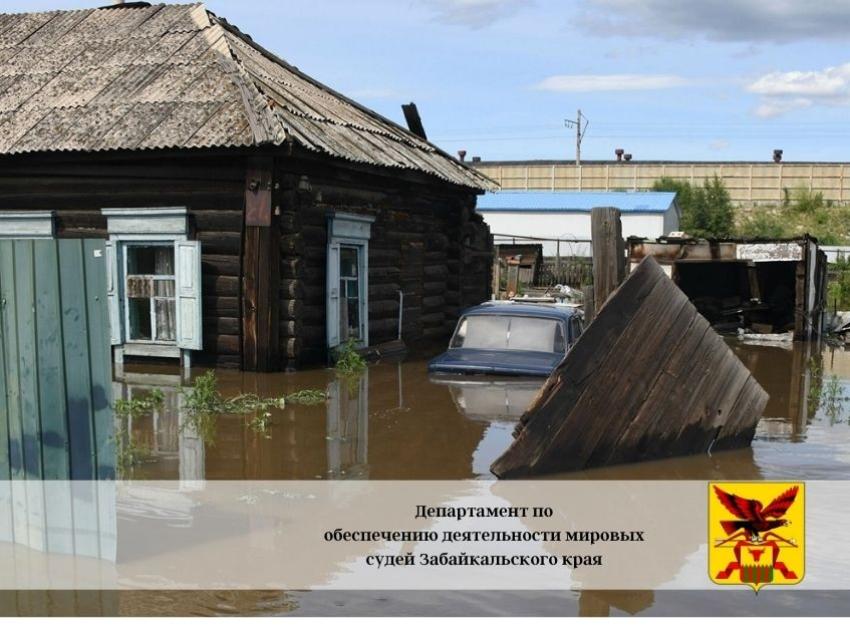Забайкальцы, пострадавшие от наводнения, смогут получить бесплатную юридическую помощь