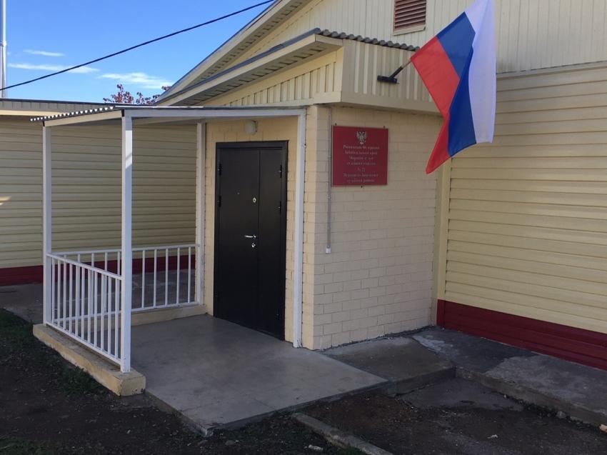 Судебный участок в Нерчинско-Заводском судебном районе приступил к работе в новом здании