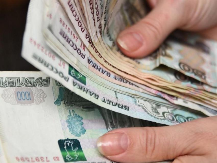 В 2021 году предусмотрены новые выплаты жителям Забайкальского края
