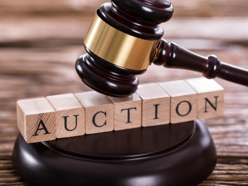 Департамент государственного имущества и земельных отношений Забайкальского края проводит аукцион