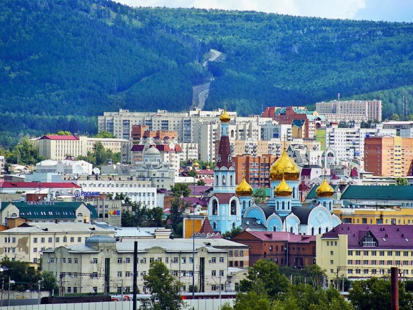Вниманию руководителей органов государственной власти Забайкальского края