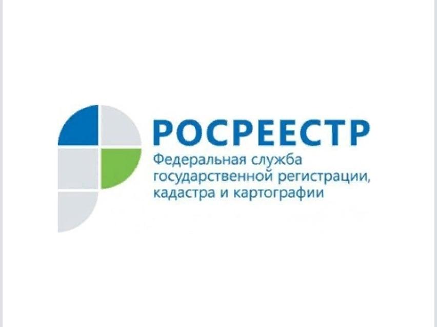 Вопросы улучшения инвестклимата в Забайкалье  обсудили в Управлении Росреестра