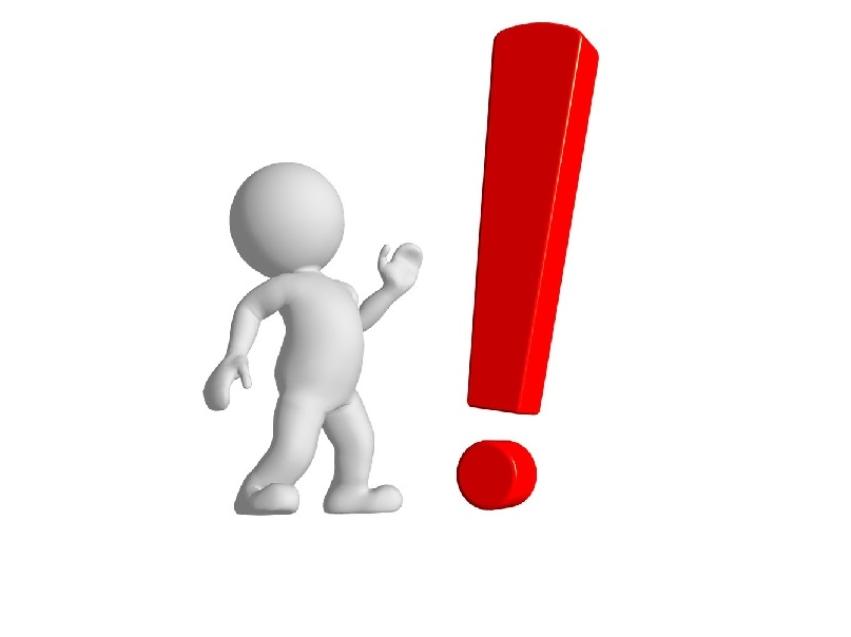 Изменение адреса приема граждан инспекторов по г. Чите и Читинскому району