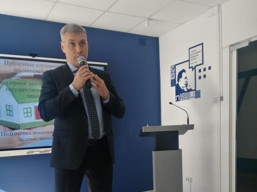 Публичные слушания по подготовке к отопительному сезону  на 2021-2022 год прошли  в Чите