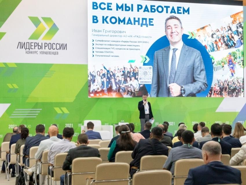 Забайкальцы приняли участие в финале конкурса «Лидеры России» от ДФО