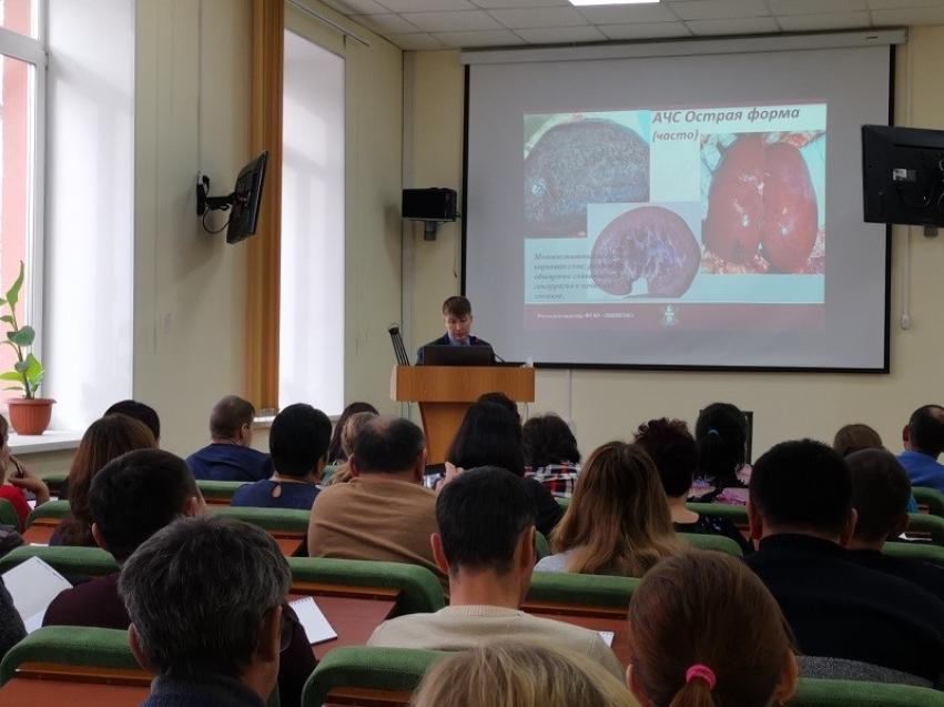 Специалисты подведомственных Государственной ветеринарной службе Забайкальского края ветеринарных учреждений приняли участие в обучающем семинаре