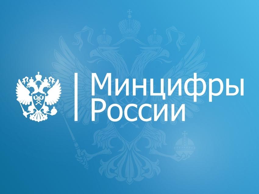 В рамках реализации федерального проекта «Цифровые технологии» национальной программы «Цифровая экономика Российской Федерации»