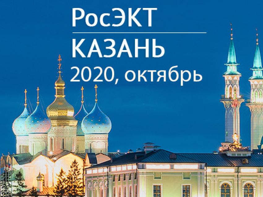 В Казани завершился Всероссийский съезд органов охраны памятников истории