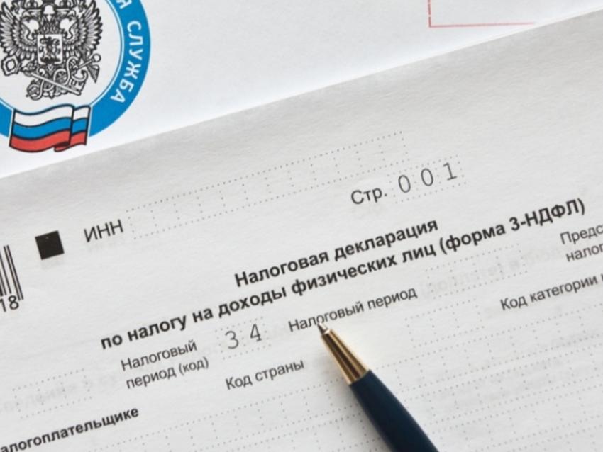 Непредставление декларации о доходах 3-НДФЛ не освобождает граждан от уплаты налога