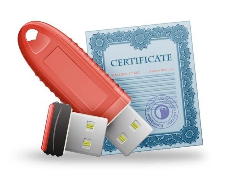 Получение квалифицированной электронной подписи в налоговом органе