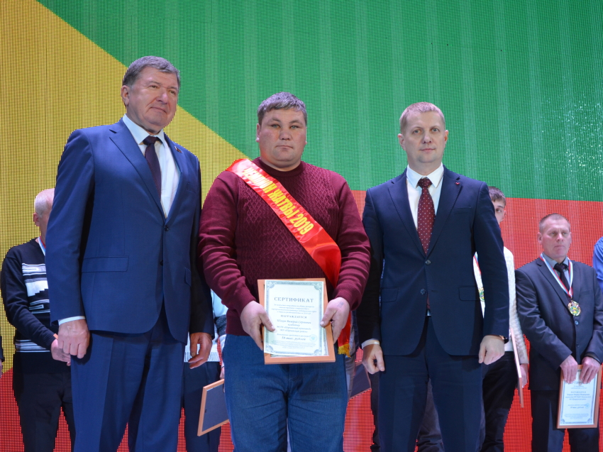Минсельхоз края наградил лучших аграриев Забайкалья по итогам 2019 года