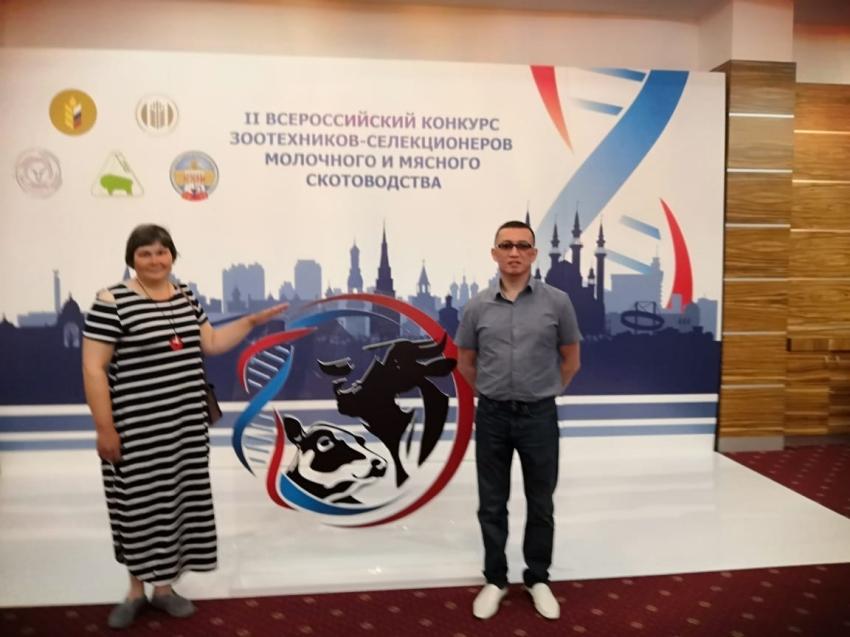 Зоотехники из Забайкалья участвуют во Всероссийском конкурсе селекционеров