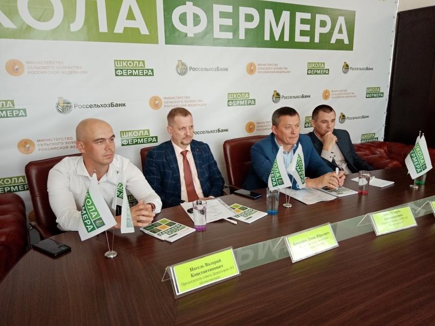 «Школа фермера» открылась в Забайкальском крае