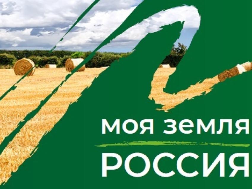 Минсельхоз объявляет о старте сбора заявок на Национальную премию проектов по сельской тематике