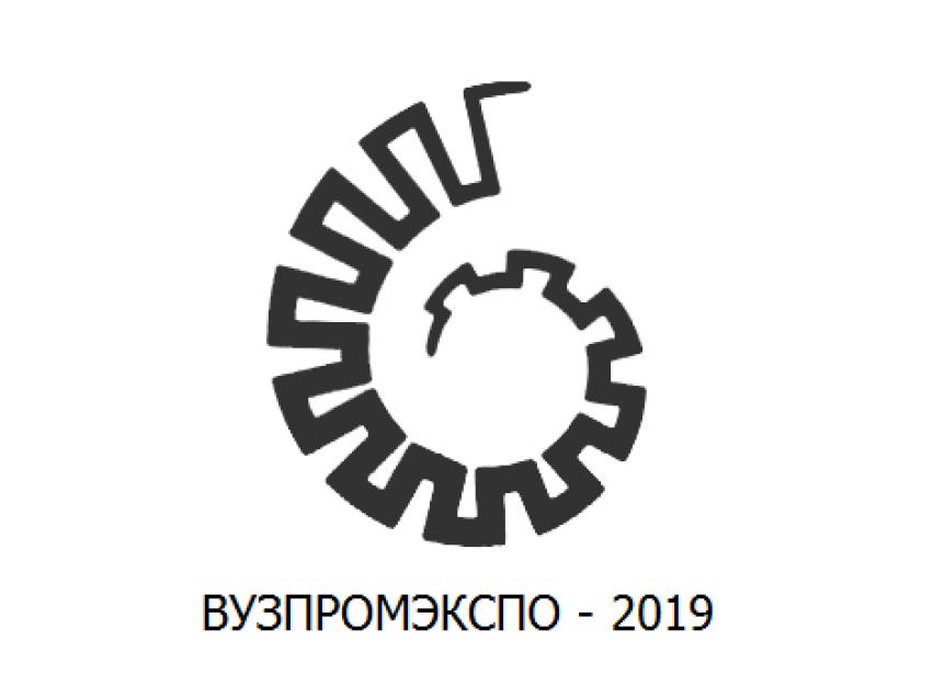 Национальная выставка «ВУЗПРОМЭКСПО - 2019» представит итоги первого года реализации нацпроектов.