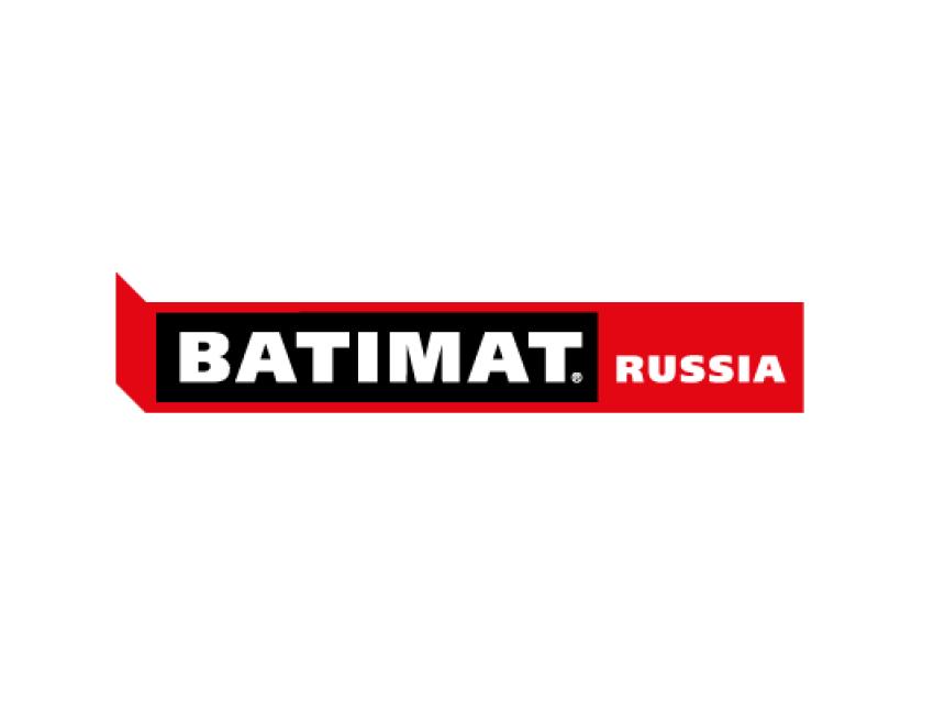 В марте 2020 года в Москве пройдет Международная строительно-интерьерная выставка «BATIMAT RUSSA»
