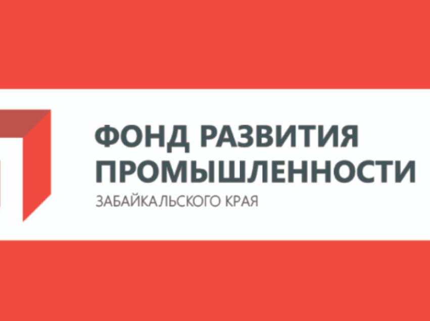 Фонд развития промышленности расширяет список партнеров