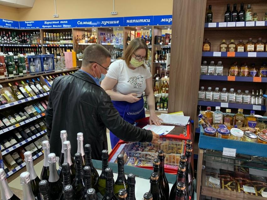 В центре «Мой бизнес» можно получить лицензию на продажу алкоголя