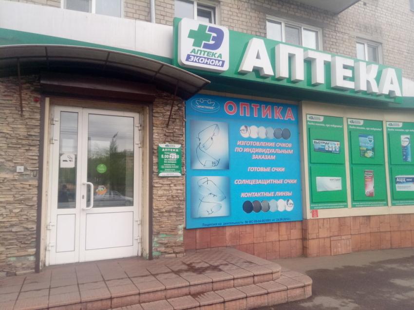 Дополнительная партия лекарств поступит в частные аптеки Забайкалья до 4 декабря