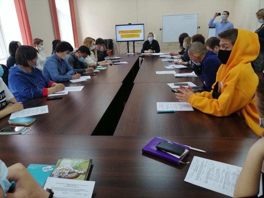 В Чите стартовали курсы повышения квалификации для экскурсоводов и гидов