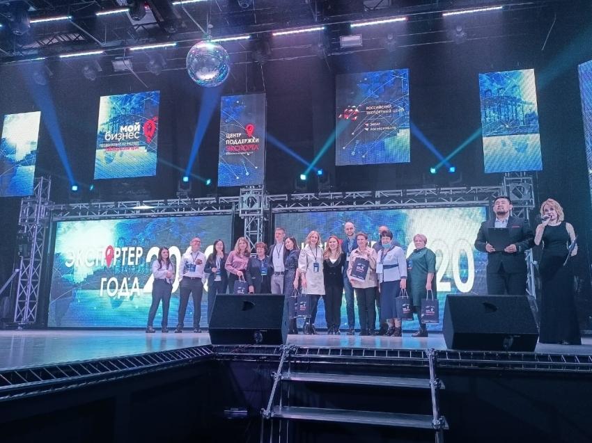 Предприниматель из Забайкалья стал победителем Всероссийской премии «Экспортер года»