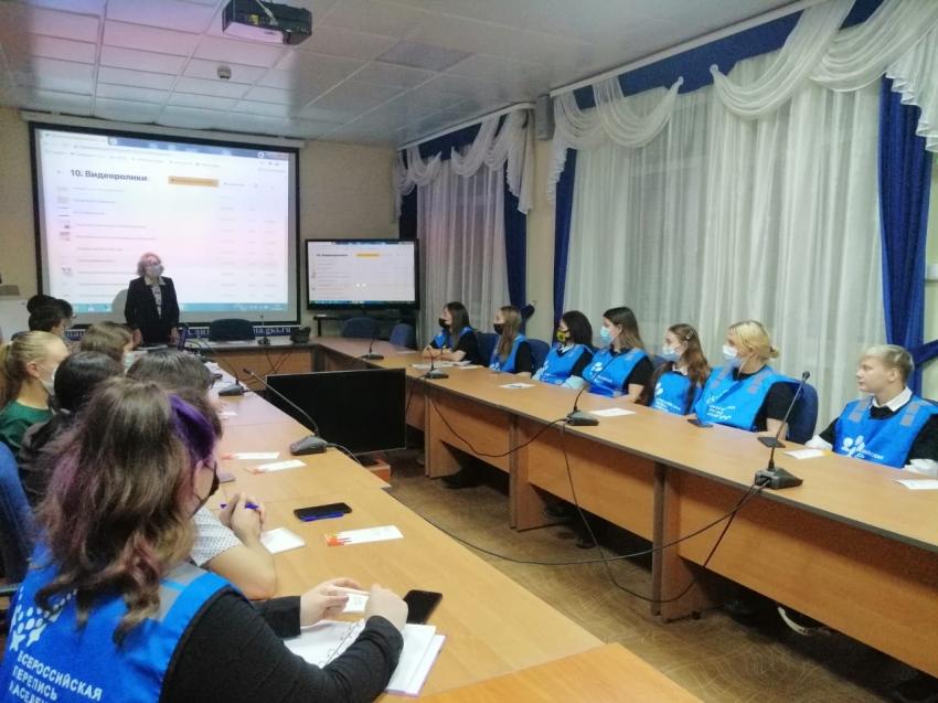 В Забайкалье волонтерами переписи населения стали 165 человек