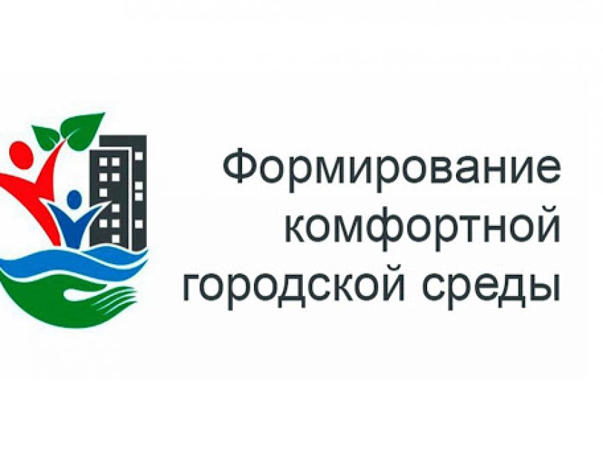 Рейтинговое голосование за благоустройство общественных территорий пройдёт в Чите 26 февраля