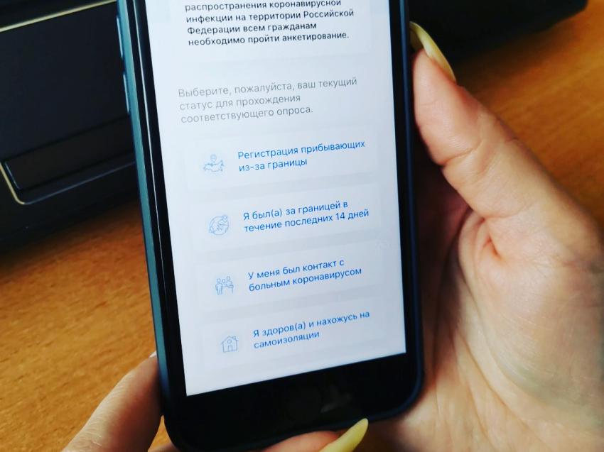 Электронными пропусками пользуются почти 200 тысяч жителей Читы и Читинского района