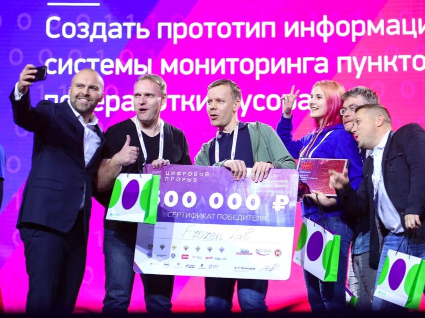 IT-специалистов Забайкалья приглашают на всероссийский конкурс «Цифровой прорыв»