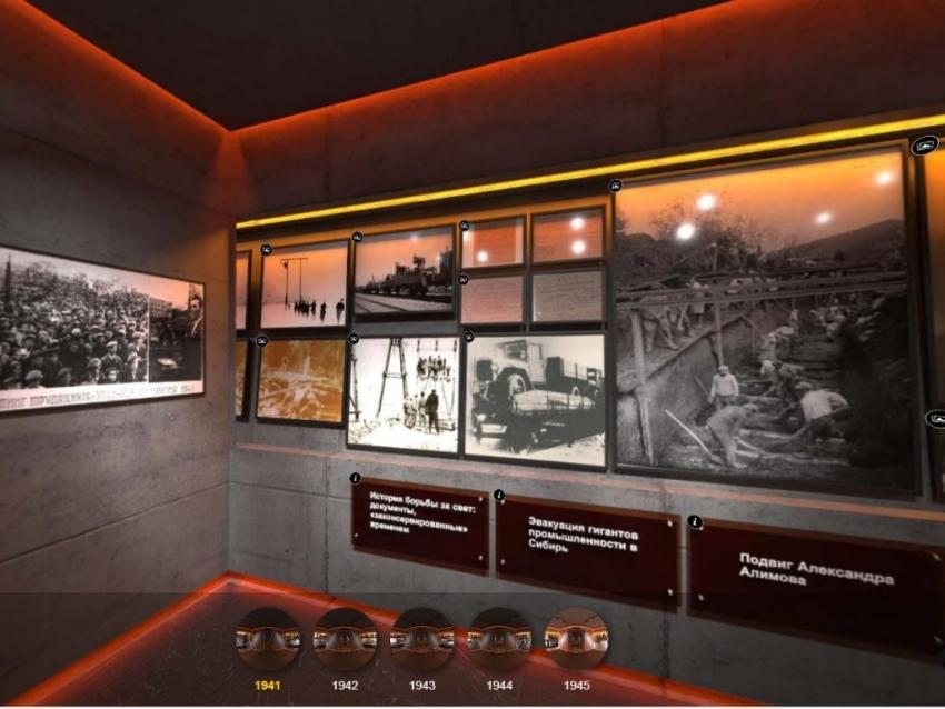 Виртуальный музей «Энергетика Сибири в годы войны» открыла Россети Сибирь