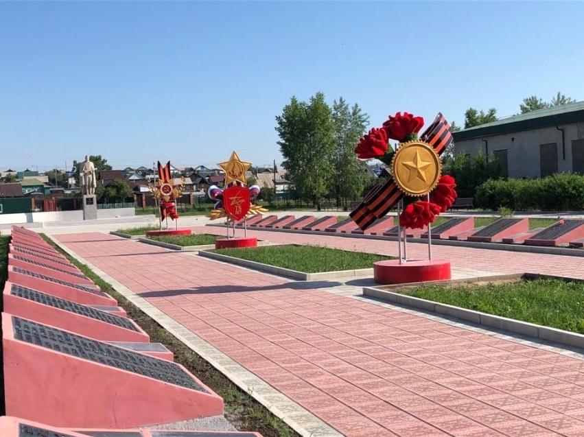 Посёлок Карымское одним из первых в Забайкалье  завершил реализацию нацпроекта «Жильё и городская среда»