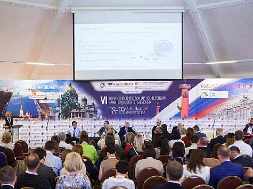 Забайкальцы приглашаются на Всероссийский практический форум «Сервисное государство будущего 2020»