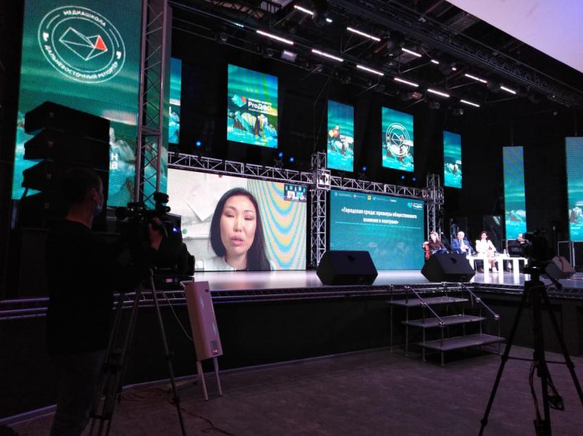 Успешные практики благоустройства территорий обсудили на форуме «ProДФО» в Чите
