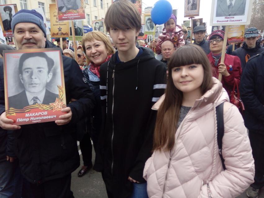 «Бессмертный полк. Забайкалье»: в крае продолжается прием заявок для участия в онлайн-шествии