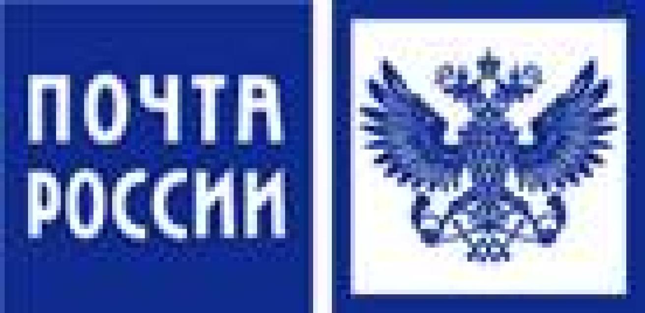 Почта России расширила список страховых компаний-партнёров в Забайкалье по оформлению ОСАГО