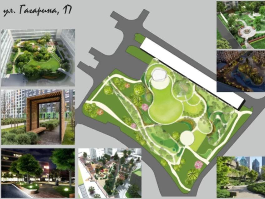 Парк «Гагаринский» стал победителем рейтингового голосования за благоустройство в Чите