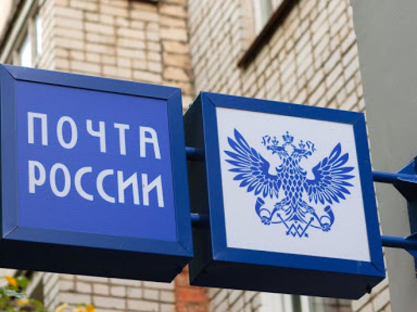 Почта России станет еще одним бережливым производством в Забайкалье