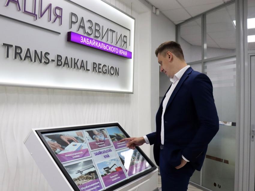 Корпорация развития Забайкалья подвела итоги работы с инвесторами, о важности которой заявил Юрий Трутнев