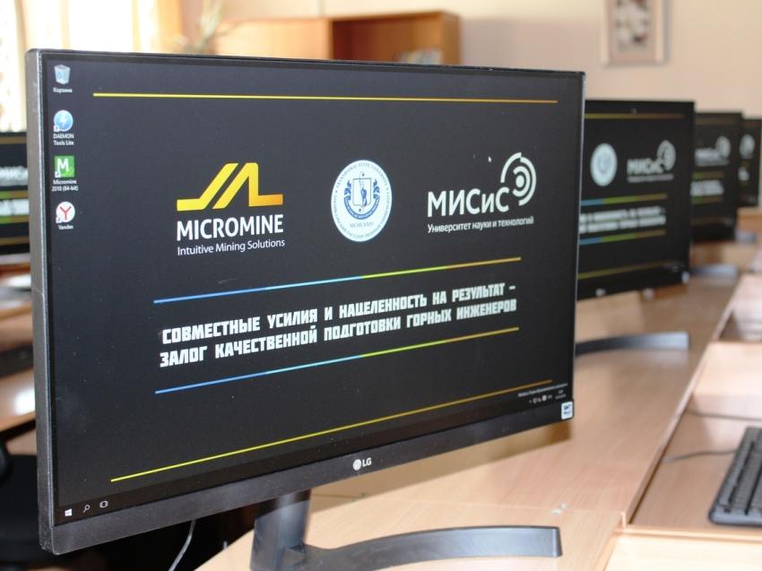 Современный компьютерный класс для студентов-горняков появился в ЗабГУ