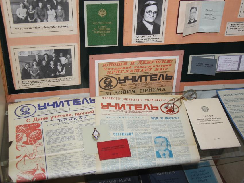 В ЗабГУ открылась выставка к юбилею Музея истории образования Забайкалья