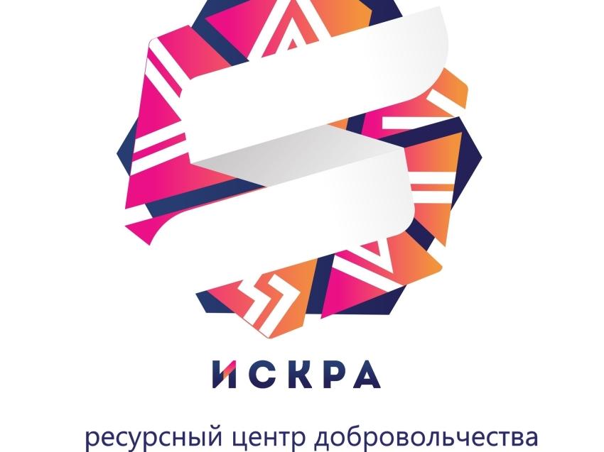 В Забайкалье откроется ресурсный центр добровольчества
