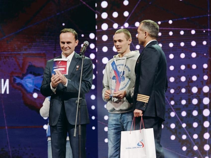 Поисковый отряд имени Кости Долгова стал победителем конкурса «Доброволец России»