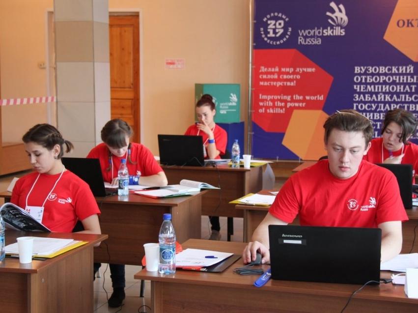Образовательный ресурс для подготовки студентов к чемпионатам WorldSkills появится в ЗабГУ