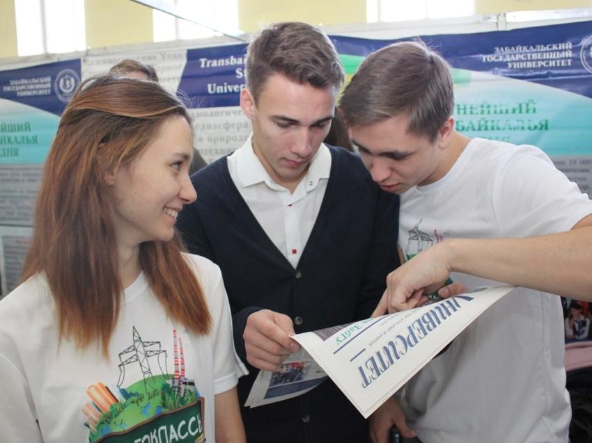 Создать профориентационные технологии для Забайкалья позволит исследование студентов ЗабГУ