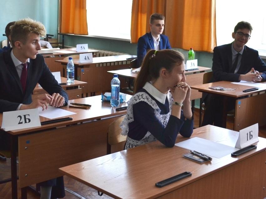 Врио руководителя Рособрнадзора в прямом эфире ответит на вопросы о проведении ЕГЭ