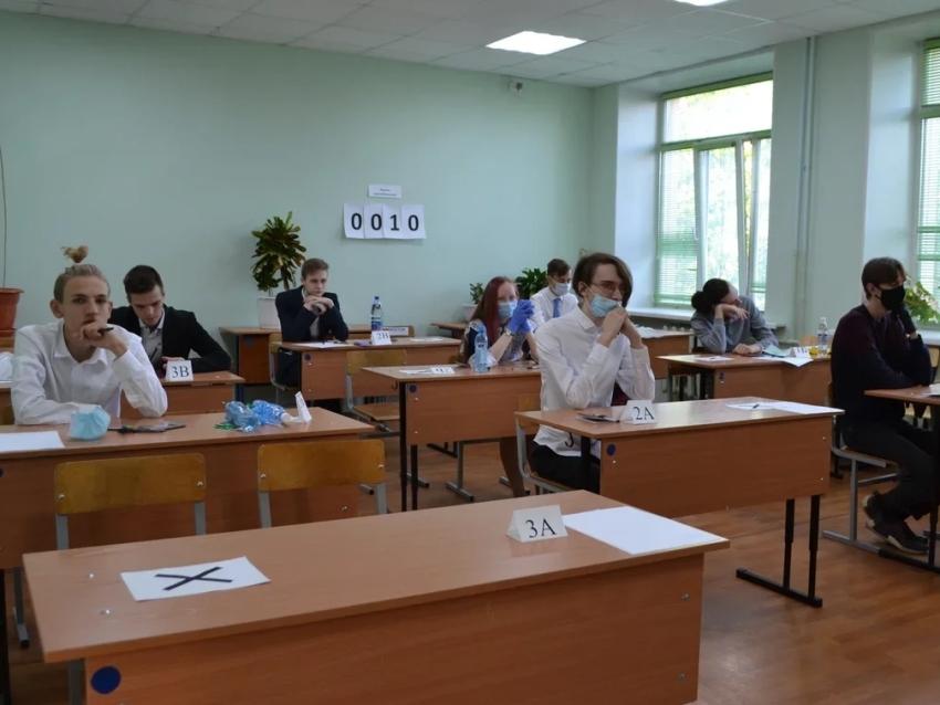 Забайкальские выпускники написали ЕГЭ по профильной математике