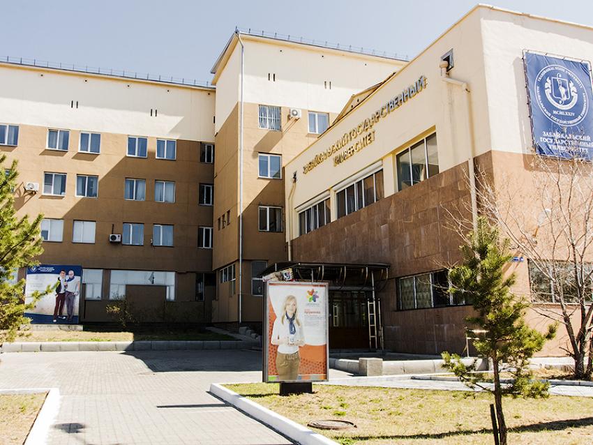 ЗабГУ вошел во вторую квартиль рейтинга российских вузов «Национальное признание»