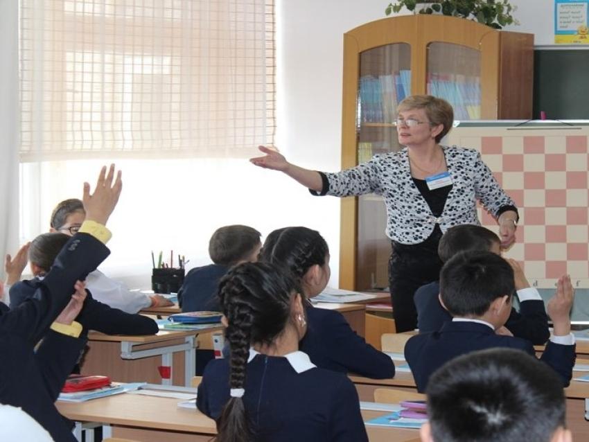 8222 педагога Забайкалья в 2020 году получили выплаты за классное руководство