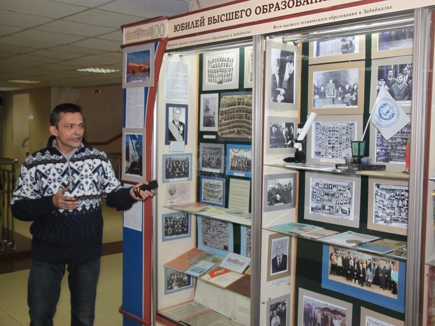 Выставка к 100-летию высшего образования в Забайкальском крае открылась в ЗабГУ