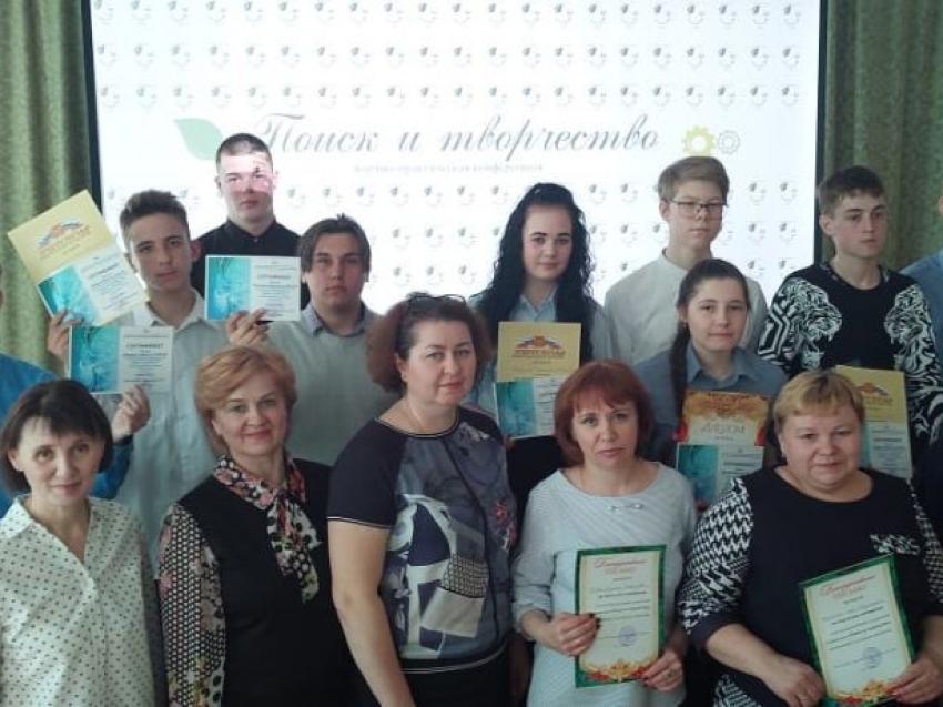Год науки и технологий: Студенты города Шилки поучаствовали в конференции «Поиск и творчество»